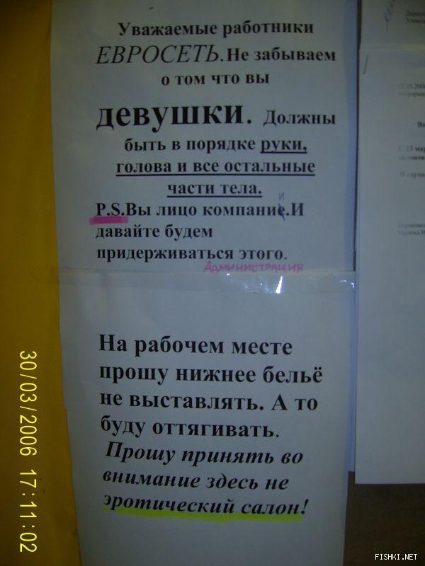 Русский язык велик