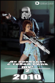 Image: Advertisement
