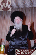 And that's why I only get involved in Boro Park issues