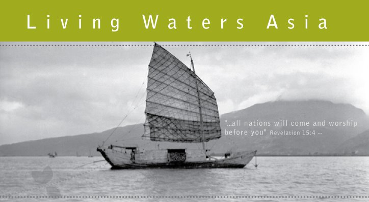 Living Waters Asia