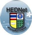 เครือข่ายวิจัยและพัฒนาภาครัฐร่วมเอกชนในเชิงพาณิชย์