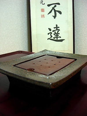 Korean Style Tea Table