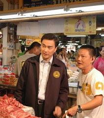 Tony Wong : Directing