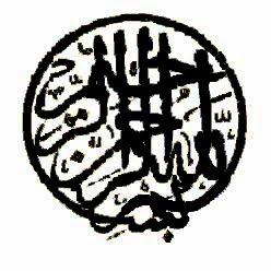 Contoh-contoh seni kaligrafi Arab [Khat]. Dengan berbagai macam ...