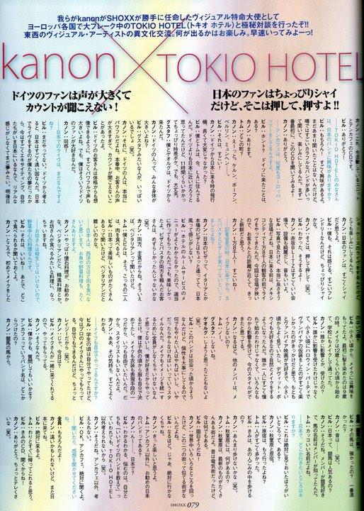 Kanon entrevista a Tokio Hotel (SHOXX Vol. 217) 2