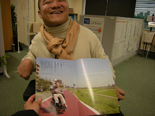 雑誌とSさん