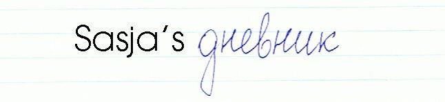 Sasja's dnevnik
