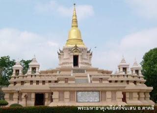 Nakhon Sawan tourism