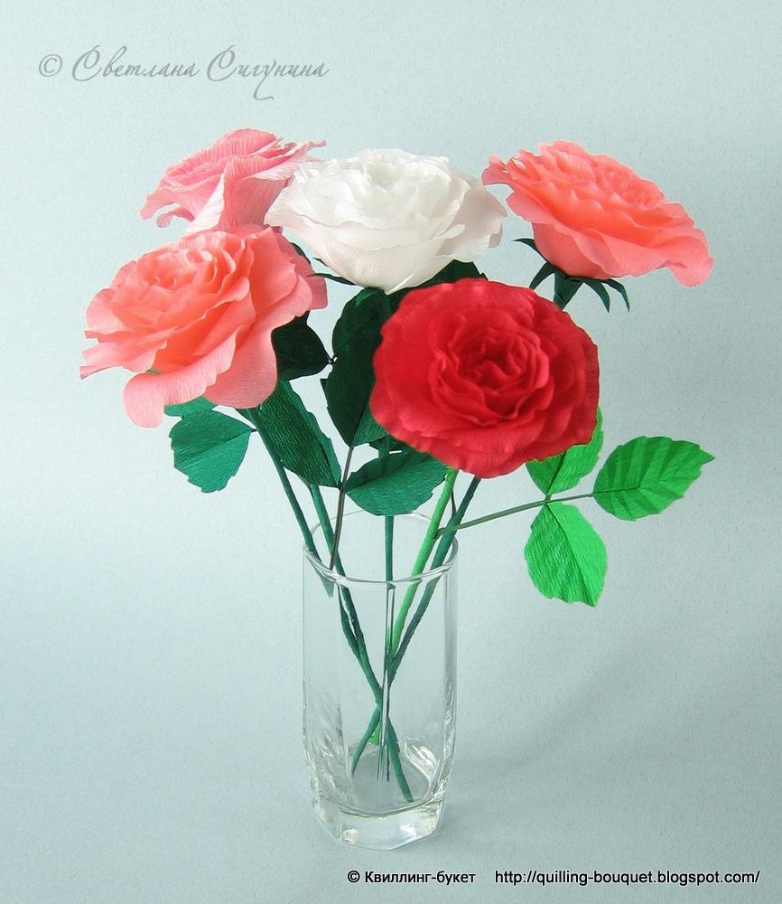 Розы из креповой бумаги 2