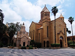 Armenian Catholicosate, Antelias, Lebanon