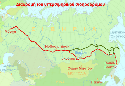 Μόλις 1.600 χλμ. ανατολικά της μόσχας σας