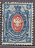 #13  russia 14k price 2 euro
