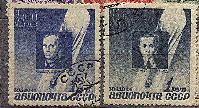#20 russia price 80 euro