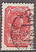 #7  russia 10 euro