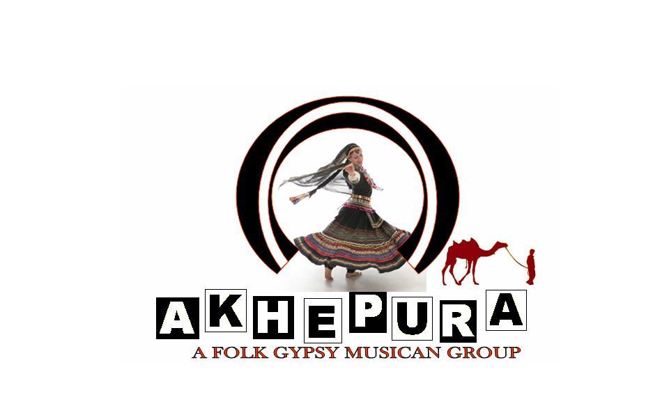 Group Dance Logo Akhepura Dance Group