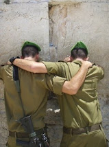 A fighting nation, a praying nation, a holy nation - ISRAEL