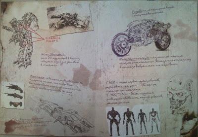 Вторая сторона буклета к фильму «Терминатор: Да придёт спаситель»