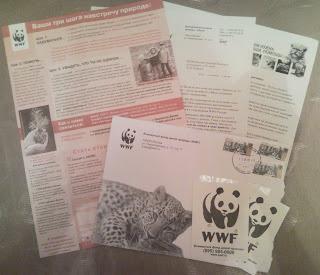 Письмо от «Всемирного фонда дикой природы»