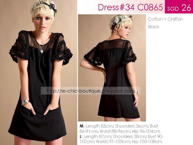 Dress#34 C0865