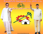 Telugu Desham Party Songs