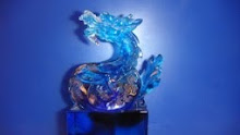 BLUE OCEAN DRAGON