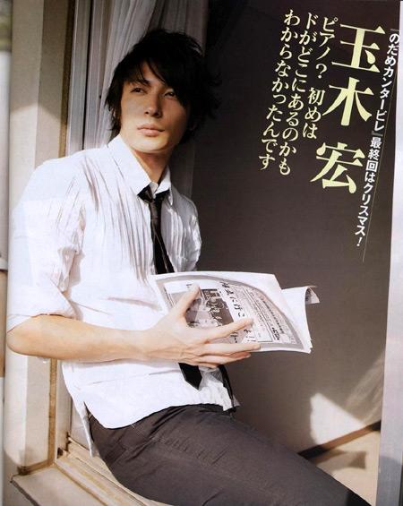 tamaki+hiroshi.jpg