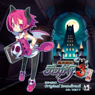 Makai Senki Disgaea 3 Raspberyl Chapter Original Soundtrack