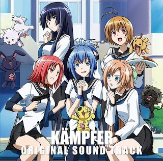 Kampfer Original Soundtrack