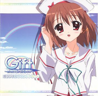 Gift ~eternal rainbow~ Original Soundtrack