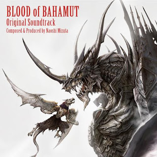 Blood of Bahamut Original Soundtrack