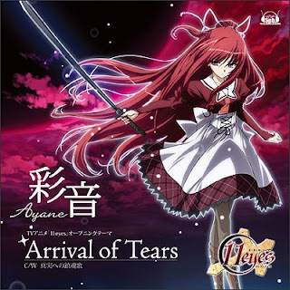 11eyes OP Single - Arrival of Tears