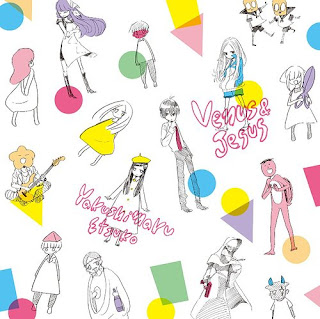 Arakawa Under The Bridge OP Single - Venus to Jesus
