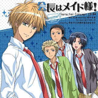 Kaichou wa Maid-sama! Character Concept CD4 - Another Side