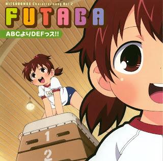 Mitsudomoe Character Song 2 - Futaba