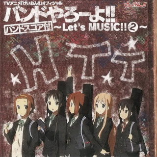 K-ON!! Official Band Yarou yo!! ~Let's MUSIC!! 2~ Band Score