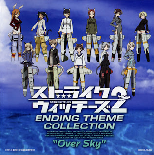 Strike Witches 2 ED Theme Collection - Over Sky