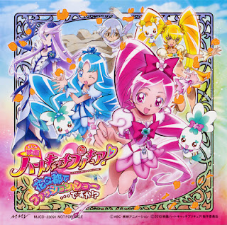 Heartcatch Precure! Hana no To de Fashion Show... desu ka!? OP ED Single - Alright! Heartcatch Precure! for the movie
