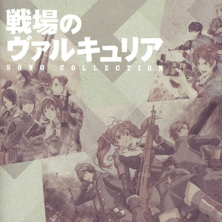 Senjou no Valkyria Song Collection