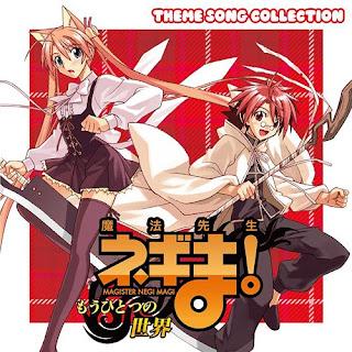 Mahou Sensei Negima! Mou Hitotsu no Sekai - Theme Song Collection