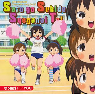 Mitsudomoe Character Song 6 - Sato ga Sukide Syoganai Tai