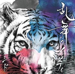 Bleach OP13 Single - Ranbu no Melody