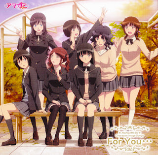 Amagami SS Character Image Songs - For You...