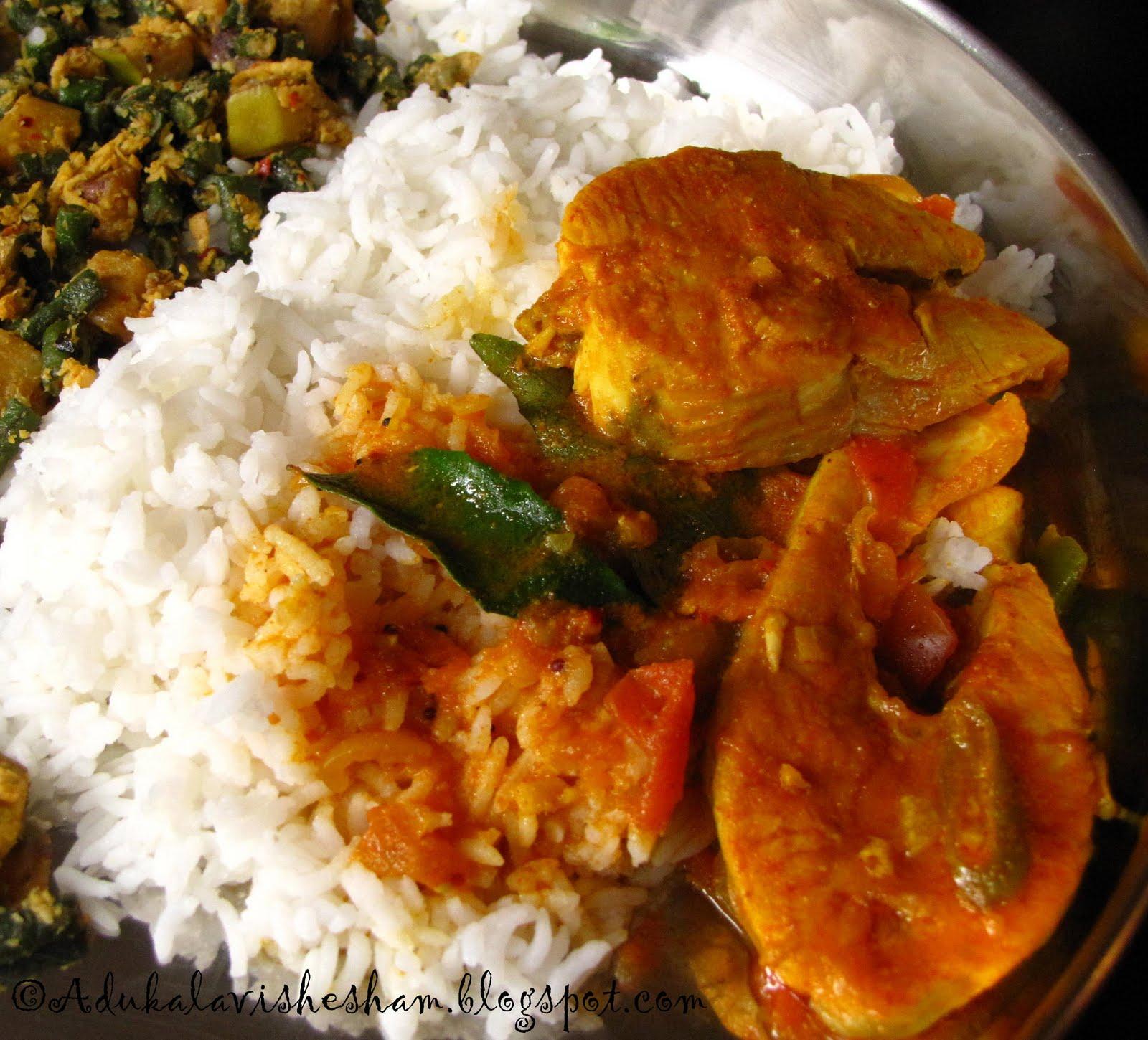 Adukala Vishesham Tomato Fish Curry