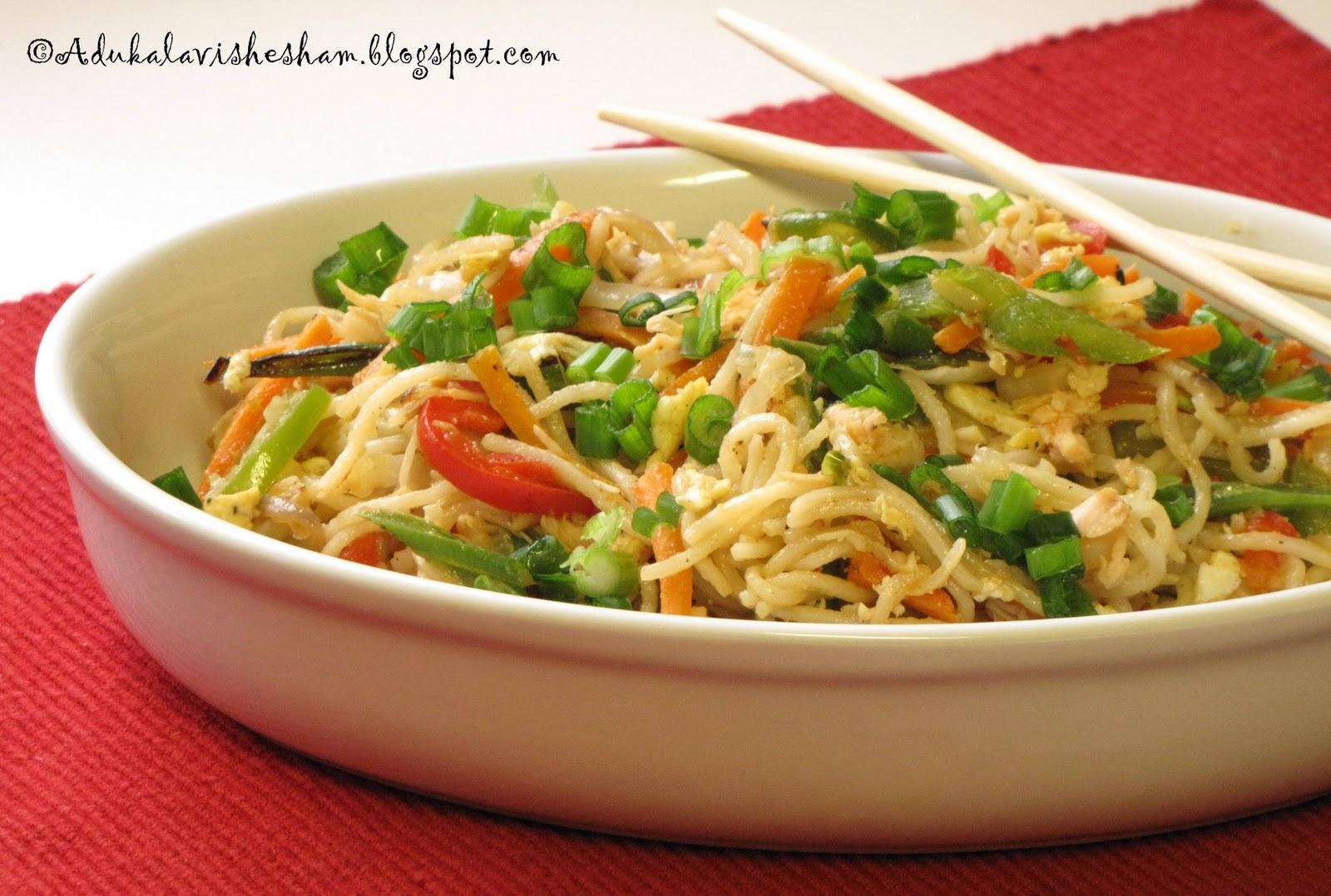 Adukala Vishesham: Chicken Hakka Noodles