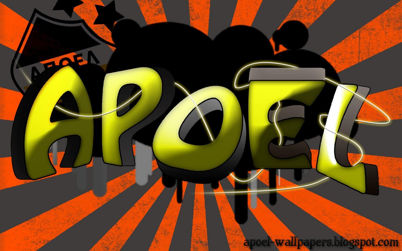 http://2.bp.blogspot.com/_Q-gr8tiCvRw/TNxL8_lJ__I/AAAAAAAAAh8/_2W1n-AtuyQ/s1600/APOEL_light_lines_3D.jpg
