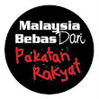 Pakatan Munafik