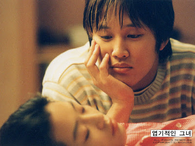http://2.bp.blogspot.com/_Q0cU6-UuZWI/TMxaJTIxa8I/AAAAAAAAAOM/UvguHMCHWk8/s1600/my-sassy-girl-0.jpg