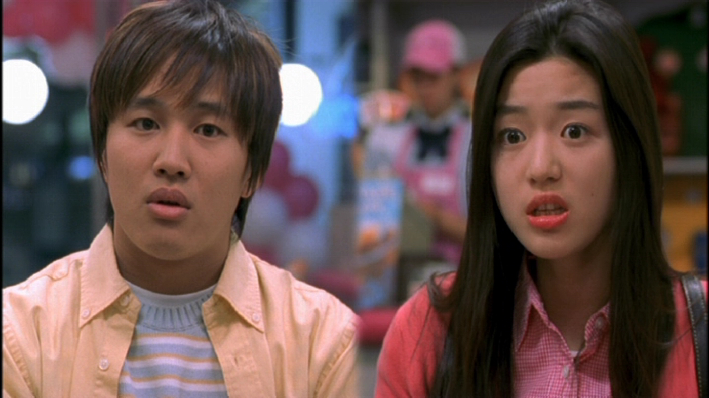 my sassy girl 2001 asian movie club