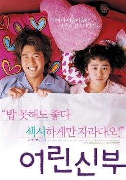 Cô Dâu 15 Tuổi - My Little Bride (2004) Poster