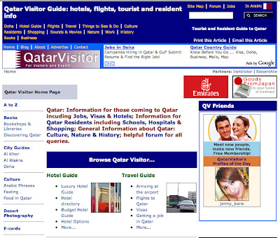Screen shot of the Qatar Visitor website